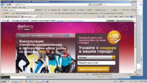 Darberry 300x169 Part I: The Start up of Russia. The Startup of Start up Communities: The Power of Clones in Russia—& Beyond